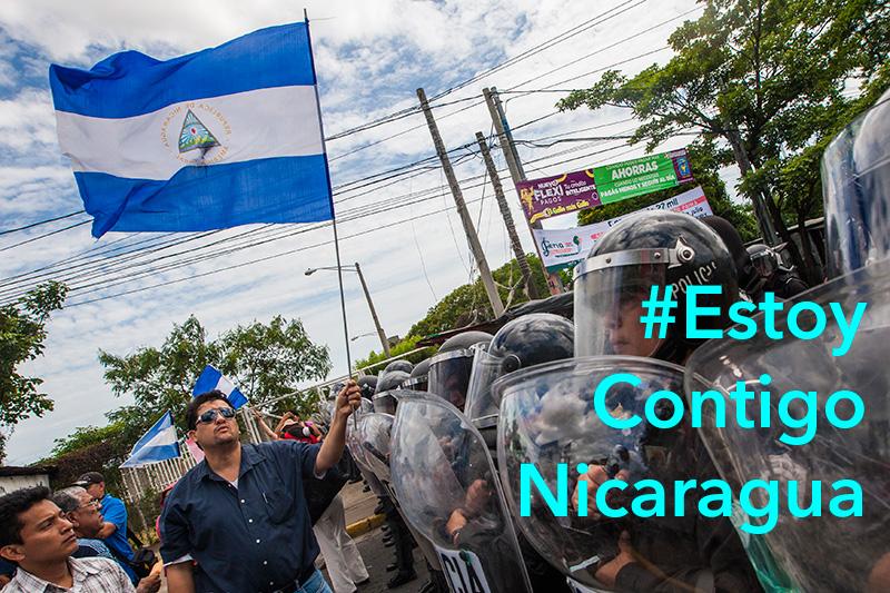 Campaña #EstoyContigoNicaragua