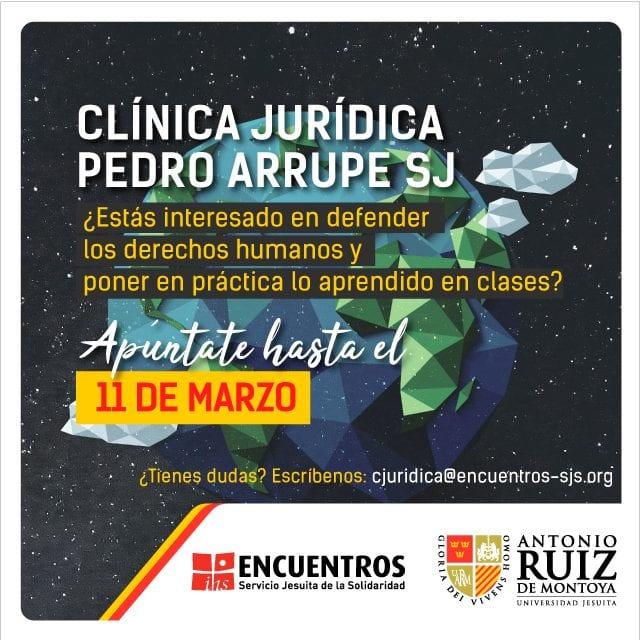 Convocatoria: Clínica Jurídica 2019