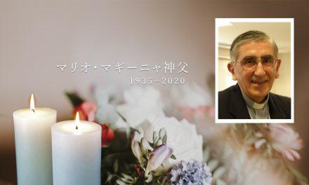Falleció el P. Mario Maguiña Larco, SJ