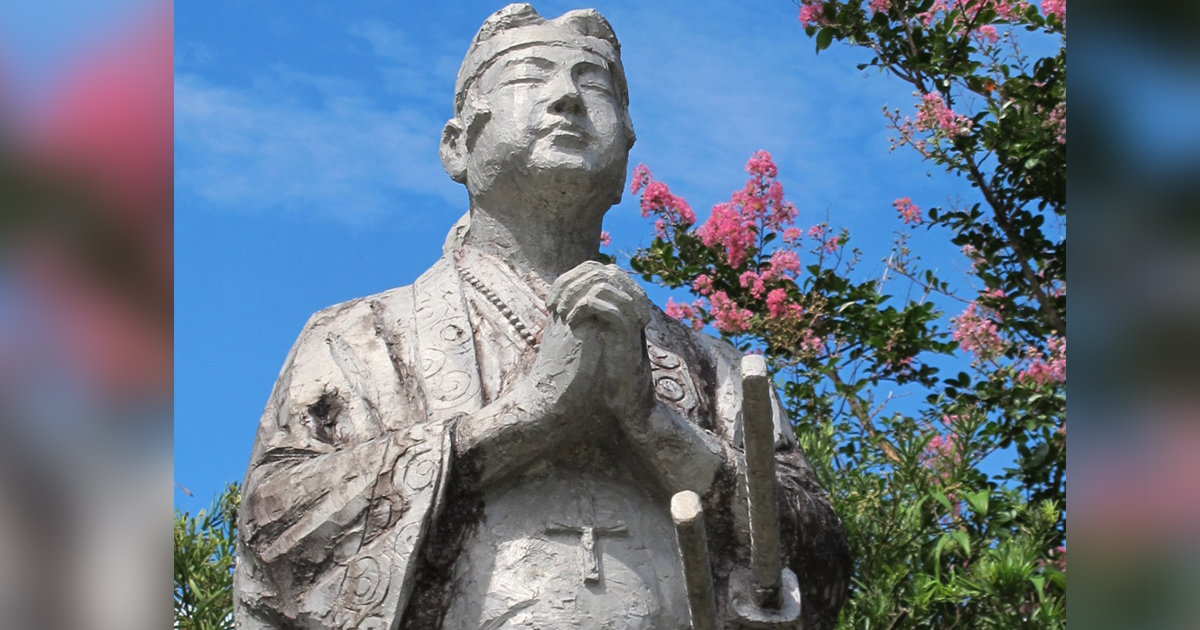 Japón celebra los 400 años de ordenación sacerdotal del beato jesuita Pedro Kibe